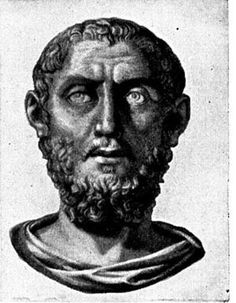 Important People in Ancient African History: Macrinus