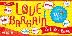 MIDORI 長野 Ri Happy, Web Banners, Nagano, Sale Promotion, Burger King Logo, Banner Design, Campaign, Layout, Graphic Design