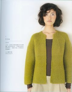 View album on Yandex. Knitting Patterns Free, Knit Patterns, Baby Knitting, Knitting Magazine, Cardigan Pattern, Garter Stitch, Knit Fashion, Knit Or Crochet, Knit Jacket