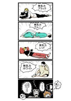 Haikyuu Funny, Haikyuu Manga, Haikyuu Fanart, Kuroken, Bokuaka, Oikawa, Kenma, Cute Disney Drawings, Haikyuu Volleyball