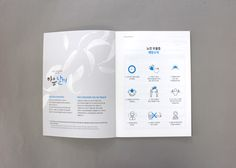 Magazine Layout Design, Book Design Layout, Print Layout, Corporate Brochure Design, Brochure Layout, Brochure Template, Yearbook Pages, Yearbook Layouts, Yearbook Spreads