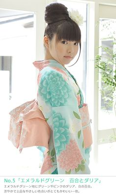 I want to wear a real kimono some day :) This one's so pretty
