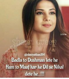 Attitude Thoughts, Attitude Quotes For Girls, Crazy Girl Quotes, Love Thoughts, Maya Quotes, Shyari Quotes, Desi Quotes, Girly Quotes, Secret Love Quotes