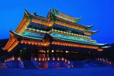 Xianguding, Weihai