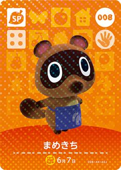 Tom Nook is number 2 from Amiibo Cards Nintendo Animal Crossing Happy. We have hundreds of Amiibo Cards New Horizons Animal Crossing Qr, Animal Crossing Amiibo Cards, Animal Crossing Characters, Animal Crossing Villagers, Nintendo 3ds, Funny Animals, Cute Animals, Ac New Leaf, Happy Home Designer