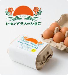満月のオオカミセット | こだわりたまご通販 いとう養鶏場     ITO EGG FARM Egg Logo, Egg Packaging, Street Marketing, Egg Designs, Japanese Design, Packaging Design Inspiration, Full Moon, Poultry, Egg Farm