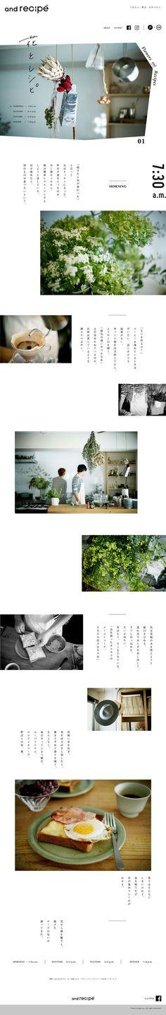 花とレシピ_1 | and recipe Best Web Design, Page Design, Book Design, Creative Design, Print Layout, Web Layout, Layout Design, Webdesign Layouts, Magazin Design