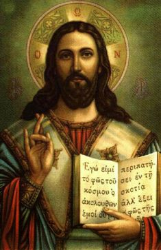 False drawing of the Christ Jesus. Notice the pagan sun disc and along with the Ring finger (Palmistry: Ring finger of The Destroyer/Apollyon/Abaddon king of the bottomless pit, the Anti-Christ) Religious Images, Religious Icons, Religious Art, Christus Pantokrator, Image Jesus, Jesus Christus, Jesus Face, Jesus Pictures, Catholic Art