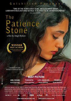 Golshifteh Farahani - Patience stone's poster made by Amirhossain Lolaei