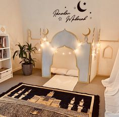 How beautiful is this, a mini majid at home. A great way to inspire and encourage your family/children during this pandemic Eid Crafts, Ramadan Crafts, Home Crafts, Prayer Corner, Islam For Kids, School Decorations, House Decorations, Prayer Room, Kids House