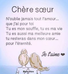 Ma Soeur Sœurs Pinterest Cute Phrases Poem A Day Et Cool Words