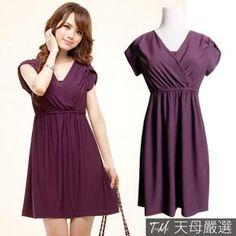 Fold cross- lapel collar short-sleeved purple dress