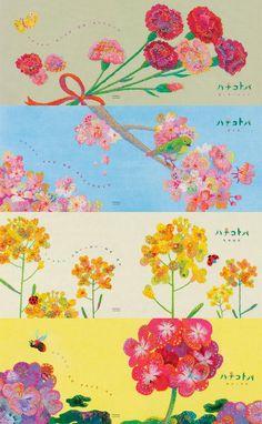 Kimika hara  http://kimikahara.blogspot.jp/?m=1 刺繍イラスト