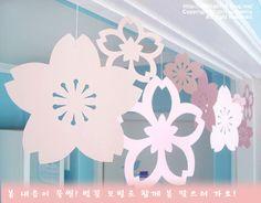 벚꽃, 모빌, 콩농장, 블랙빈티, diy, 인테리어, 봄맞이, 만들기,