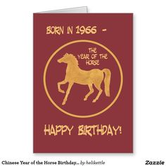 Chinese Year of the #Horse Birthday Card, 1966 Greeting Card: up to $3.50 - http://www.zazzle.com/chinese_year_of_the_horse_birthday_card_1966-137696563244882861?rf=238041988035411422&tc=pintw