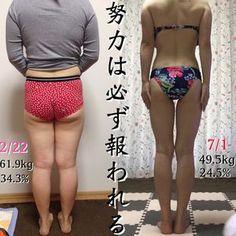 ダイエット Ombre Hair black and grey ombre hair Skinny Girl Body, Skinny Girls, Fitness Diet, Yoga Fitness, Health Fitness, Skinny Motivation, Diet Motivation, Cardio, Routine