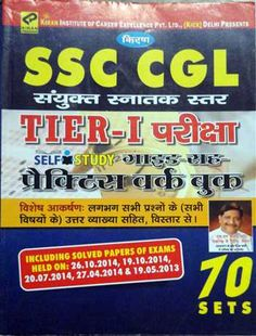 Book for SSC CGL Tier-I Self Study Guide and Practice Work Book 70 Sets By Kiran Publications @ http://mybookistaan.com/books/competitive-exams-books/ssc-exam-books
