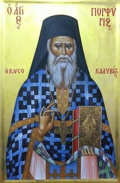 By Kostas Nousis The voices against the future Pan-Orthodox Synod do not seem to cease. Besides, the dis. Byzantine Icons, Orthodox Icons, Sacred Art, Christian Art, Roman Catholic, Religious Art, Holy Spirit, Saints, Religion