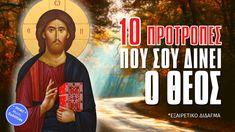 Christian Faith, Mona Lisa, Baseball Cards, Artwork, Movies, Movie Posters, Videos, Youtube, Work Of Art