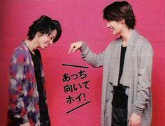 Resultado de imagen para sato takeru y miura haruma