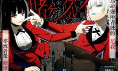 El manga de Kakegurui estrena spin-off en forma de yon-koma