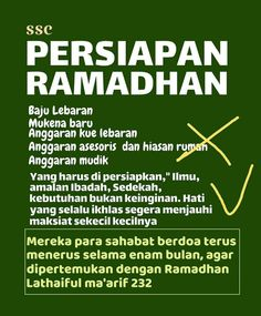 Self Reminder, Doa, Islamic Quotes, Wisdom, Good Things, Words, Muslim, Motivational, Horse