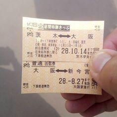 さささ京セラドーム大阪へ行きますよ #carp