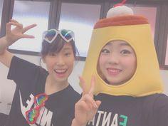 "rika-kihira: ""Rika with Mai! Figure Skating Funny, Japan, Boys, Instagram, Baby Boys, Senior Boys, Sons, Japanese, Guys"