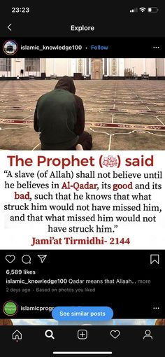 Follow The Prophet, Hadith, Islam, Believe, Sayings, Lyrics, Quotations, Idioms, Quote
