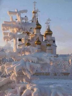 It's Yakutia - the coldest region of Siberia! Russia.