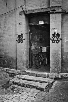 Hutong doorway, Beijing