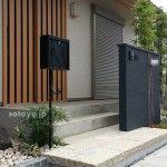 しっとり落ち着いたエントランス Japanese Garden Style, Garden Styles, Outdoor Decor, Home, Ad Home, Homes, Haus, Houses
