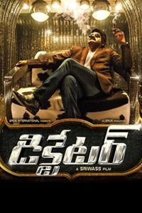 Dictator 2016 Torrent Download - Telugu Movies