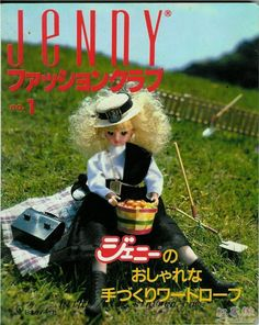Jenny - Patitos De Goma - Picasa Web Albums