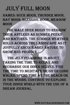 The July full moon is about connecting to our deeper self and our dream world.