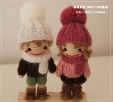 parejita en invierno amigurumi pagina japonesa