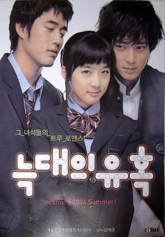 Download Film Korea Romance of Their Own Subtitle Indonesia,Download Film Korea…