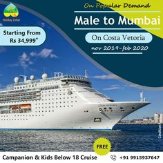 Enjoy your cruise family vacation from Male to Mumbai on Costa Victoria with this amazing deal only at #HolidayCellar. For more inquiries contact us Call- 9915937647 info@holidaycellar.com #costavictoriacruise #costacruise #maleisland #MaletoMumbai #tourandtravel #holidaycellar #cruise #trip #ship #holiday #familypackage #vacation #luxurytravel #shipspotter #cruise #cruiselife #tourandpackage #luxurycruise #cruising #oceanview #cruisevacation #cruiseaddict #cruisetravel #cruisedeals…