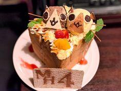 Monster Hunter 4 Honey Toast | Flickr - Photo Sharing!
