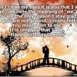 Top 80 happy birthday husband wishes – birthday wishes for husband Birthday Poems For Husband, Wishes For Husband, Beautiful Quotes For Husband, Husband Quotes, Amazing Husband, Happy Birthday Wishes Quotes, Happy Birthday My Love, Birthday Wallpaper, Wishes Messages