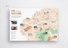 Book Cover Design, Book Design, Layout, Album Design, Map Design, Editorial Design, Printable Art, Planer, Packaging Design