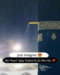 😍😍😍😍💘💘💘💘💘💘💘may allah grant us to visit his house say ameen Islamic Quotes On Marriage, Urdu Quotes Islamic, Muslim Love Quotes, Hadith Quotes, Allah Quotes, My Heart Quotes, Life Quotes, Deep Words, True Words