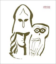 Homer. Odyssey. Illustrator May Miturich, 1983.