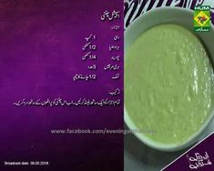 Chutney Recipes, Sauce Recipes, Chicken Recipes, Cooking Recipes, Garlic Mayo, Urdu Recipe, Main Course Dishes, Chicken Noodle Soup, Spices