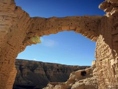 The Ruins of Guge Kingdom, Attraction in Ngari Tibet