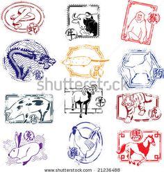 Chinese Zodiac - Toys Stock Vector 66279499 : Shutterstock
