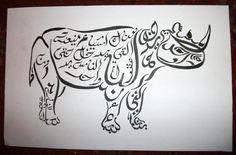 Original Arabic Calligraphy Rhino by EveritteBarbee on Etsy