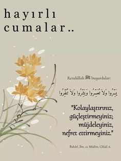 Friday Messages, Jumma Mubarak Quotes, Islamic Quotes, Diy And Crafts, Quote, Religious Quotes