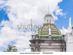 QUITO, ECUADOR, OCTOBER - 2015 - Low angle view of one the dome of the metropolitan cathedral at the historic center of Quito in Ecuador.
