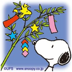 Snoopy and Woodstock's Christmas tree